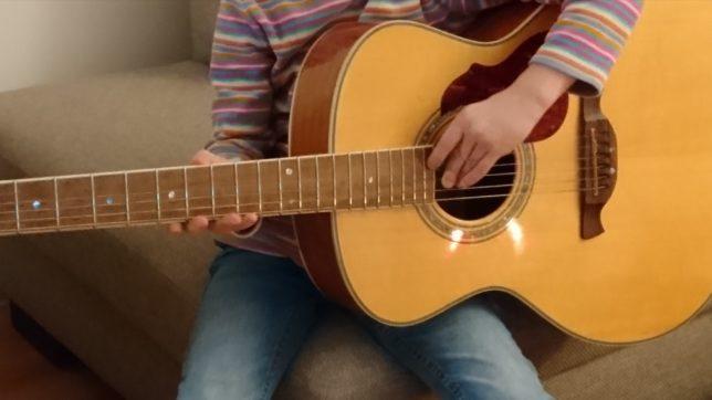 Adventslieder auf der Gitarre