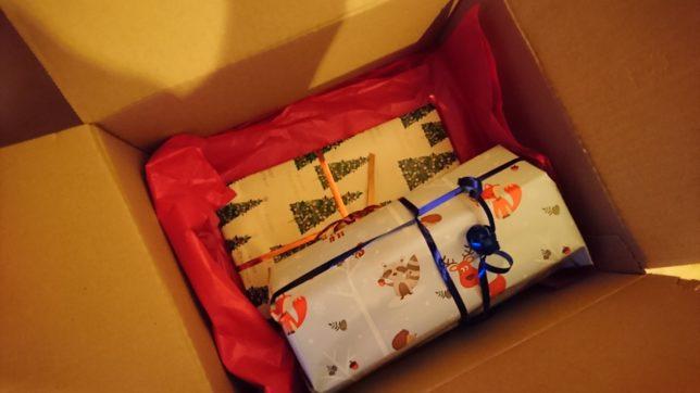 Advent und Alltag: Weihnachtsgeschenke verpacken