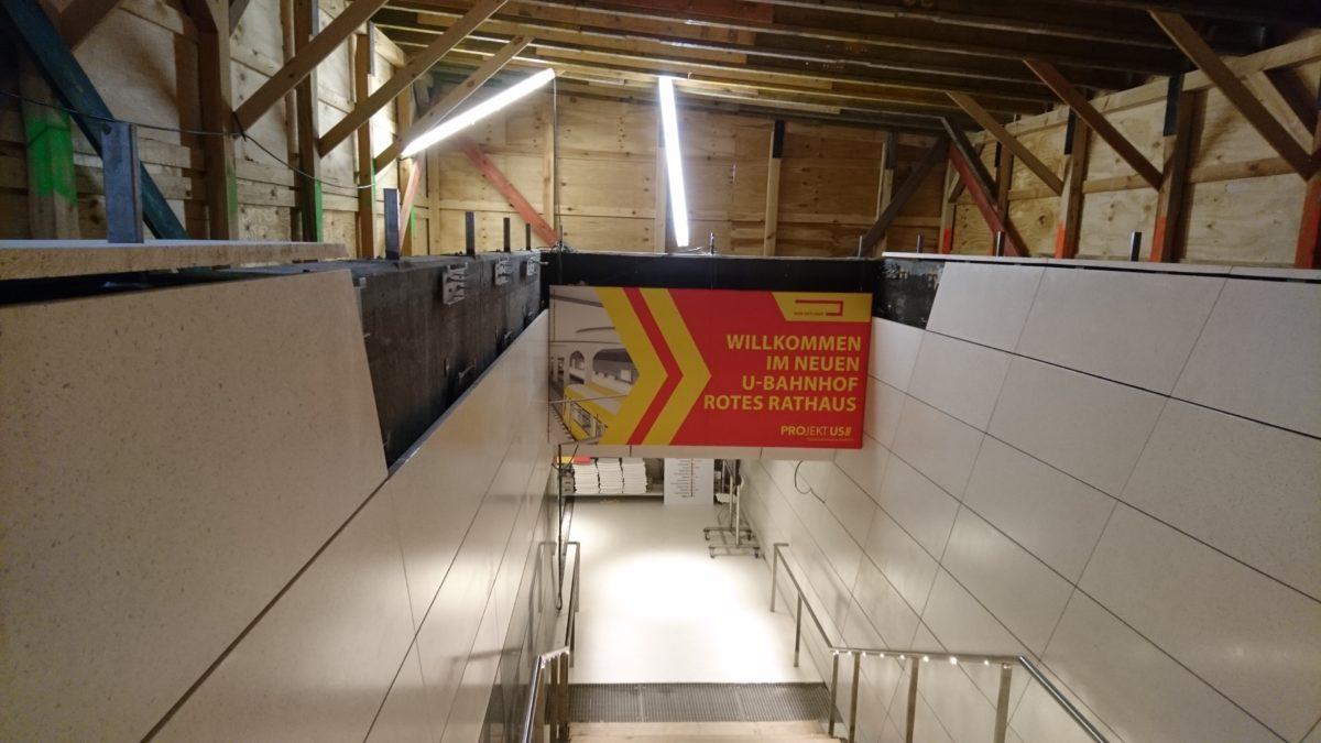 Berlin inside: Eine U-Bahn entsteht